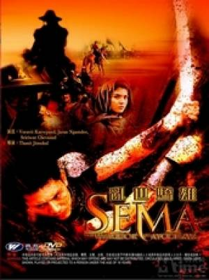 Sema - The warrior