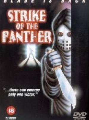 La Panthère Contre le Crime