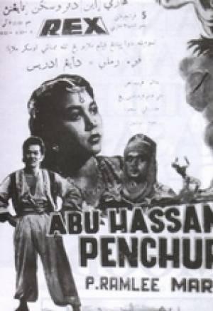 Abu Hassan Pencuri