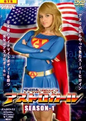 recherche american heroine astrogirl-season 1 & 2 vo ou vostfr Astragor-il-afff
