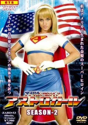 recherche american heroine astrogirl-season 1 & 2 vo ou vostfr Astrogil-2-afff