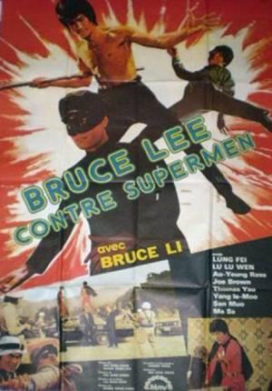 Bruce Lee contre Supermen
