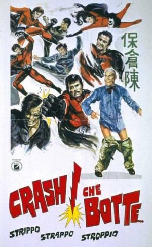 Les Trois Supermen du Kung-Fu