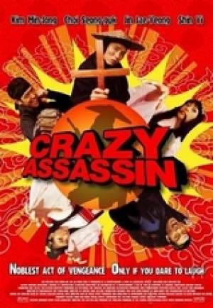Crazy Assassin