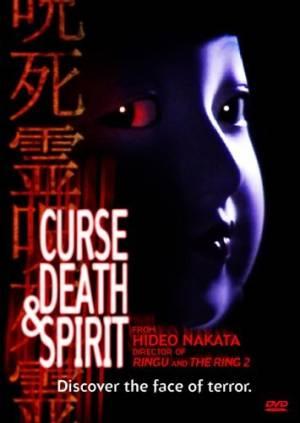 Curse Death and Spirit