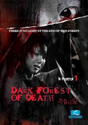 Dark Forest of Death