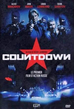 Download Countdown FRENCH Poster