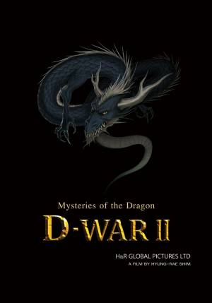 D-War 2 : Mysteries of the Dragon