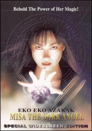 Wizard Of Darkness 3 : Misa the Dark Angel