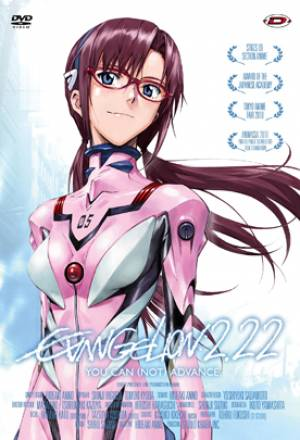 Evangelion: 2.22 You Can (Not) Advance