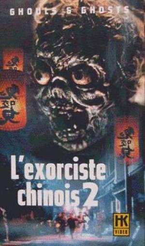 L'Exorciste Chinois 2