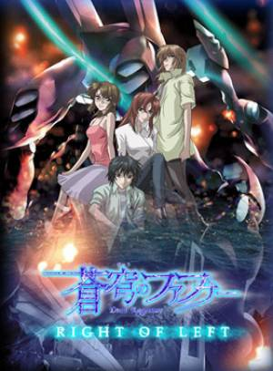 Sôkyû No Fafner : Right of Left