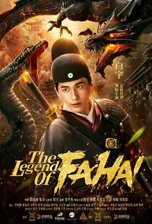 The Legend of Fa Hai