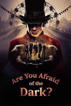 Fais-moi peur !