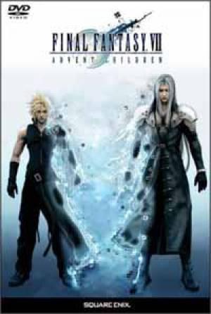 Final Fantasy VII : Advent Children
