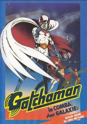 Gatchaman: Le Combat des Galaxies