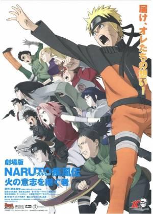 Naruto Shippuden : La Flamme de la volonté