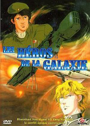 Les Héros de la Galaxie