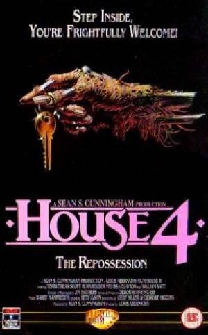 HOUSE (1986-1987-1989-1992) House41992