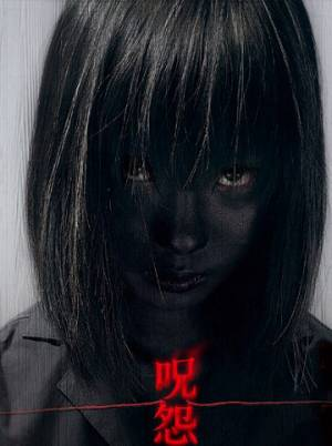 The Grudge : Girl in Black