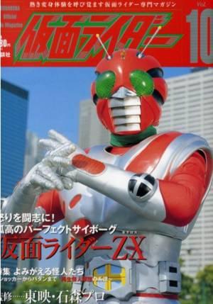 Kamen Rider 10's Birth ! Riders Unite !