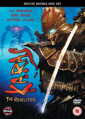 Karas: The Revelation