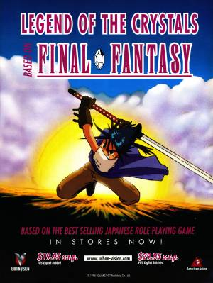 Final Fantasy : Legend of the Crystals
