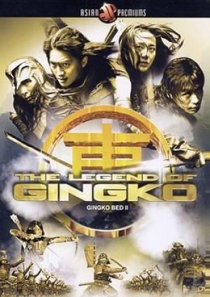 The Legend of Gingko - Gingko Bed 2