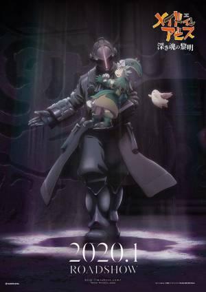 Made in Abyss : L'aurore de l'âme