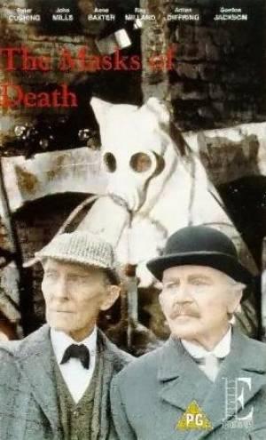 Les Masques de la mort