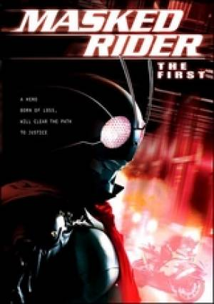 Masked Rider : the First