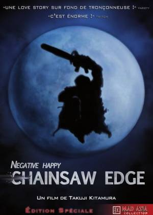 Negative Happy Chainsaw Edge
