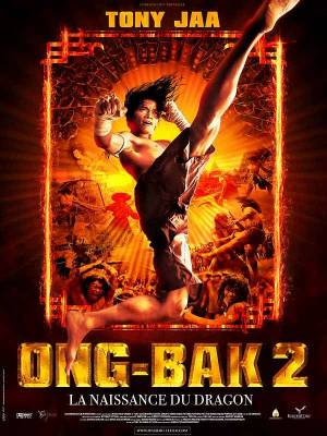 Ong Bak 2: La Naissance du Dragon