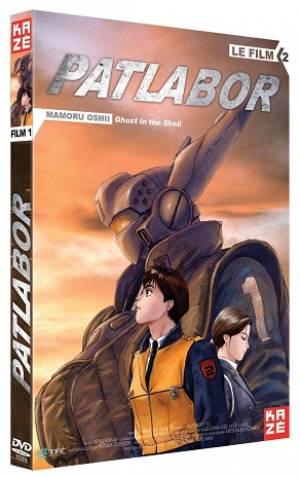Patlabor - Film 2