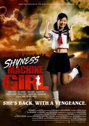 Shyness Machine Girl