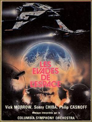 les evades de l espace