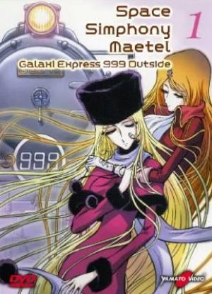 Space Symphony Maetel