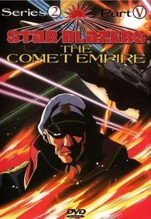 Star Blazers 2: The Comet Empire