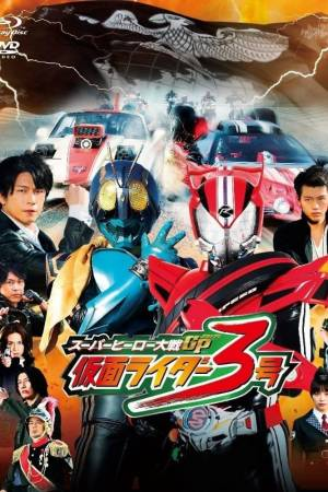 Super Hero Taisen GP : Kamen Rider 3