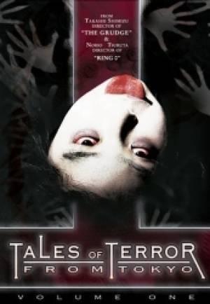 Tales Of Terror From Tokyo Vol 1