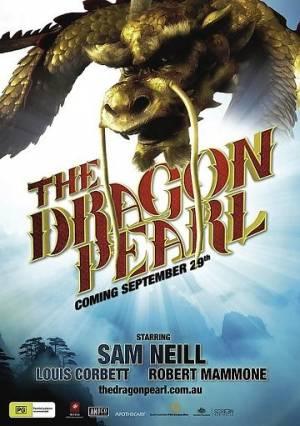 Le Secret du dragon
