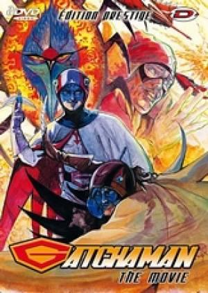 Gatchaman: Le Film