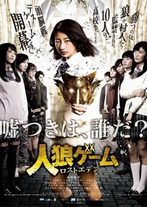 Jinro Game : Lost Eden