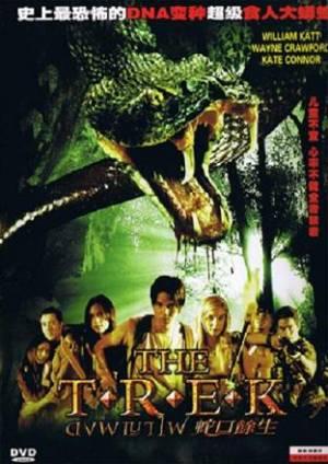 The Trek - Snake Island