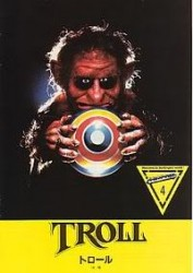 Portrait de Petit-troll