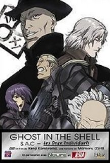 Ghost in the shell - Stand alone complex : Les 11 individuels