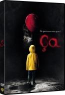 Ça (2017) - DVD
