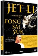 Légende de Fong Sai Yuk 2, La