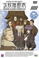 Ghost in the shell - Stand alone complex : Le rieur