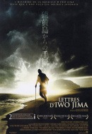 Lettres d'Iwo Jiwa